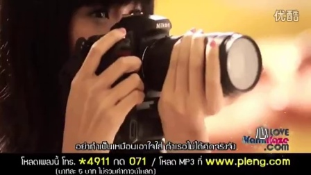 [Thaisun] (Sensitive敏感) - KISS ME FIVE
