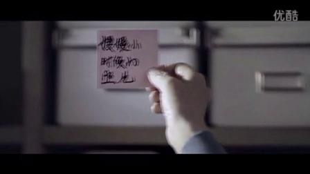 优酷-中国领先视频网站,提供视频播放,视频发布,视频搜索 - 优酷视频_1