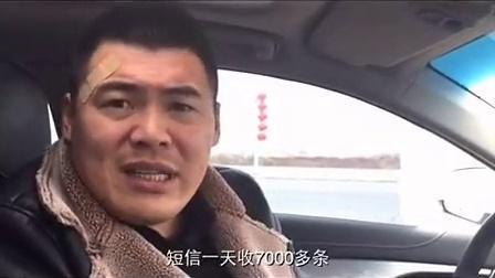 """山东大汉""""纠正哥""""采访 强力纠正记者错误"""