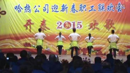 汽机分场舞蹈【舞动中国】
