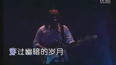 蓝莲花 - 2005年北京演唱会-art--许巍--art-7c3bf359e91426609f786366b777e805