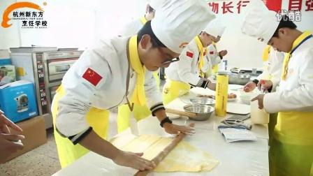 杭州新东方烹饪学校  良渚校区 金牌大厨 学习烘培