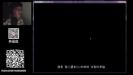 """【折腾5号】我玩的不是""""鬼父""""1P"""