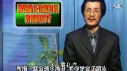 【真·全明星】如果我搞比利你会爱我吗_三次元鬼畜_鬼畜_一盒视频-伊丽莎白鼠-四大欠王_www.yiihe.com