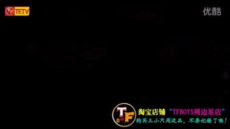 """抢鲜揭秘TFBOYS第6个100天,首发蒙牛酸酸乳""""青春,敢ZUO敢言"""""""