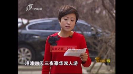 小郭跑腿 别扭的新婚(2015年02月23日)