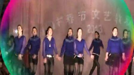 (上)2013年甘肃省陇南市西和县何坝镇何坝村春节联欢晚会