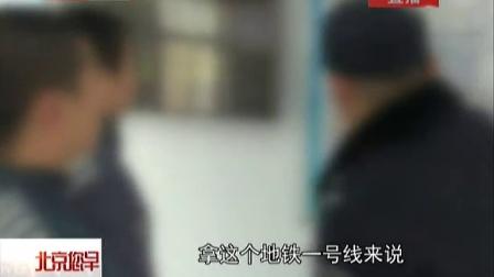 市监狱管理局未管所  模拟接触社会帮助服刑人员北京您早