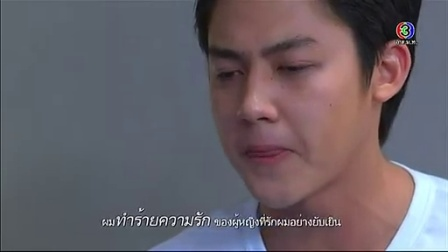 泰剧《情牵一线》 Abrukonline Ep.15 End      25-02-2015