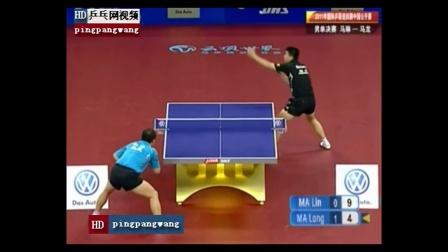 2011国际乒联 深圳站男单决赛马琳VS马龙乒乓球比赛视频完整版