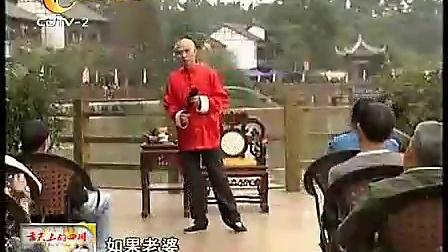 天王星影音: 李伯清散打评书-2