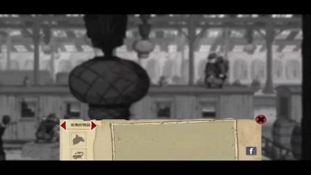 勇敢的心:世界大战流程实况-1[大海游戏解说]