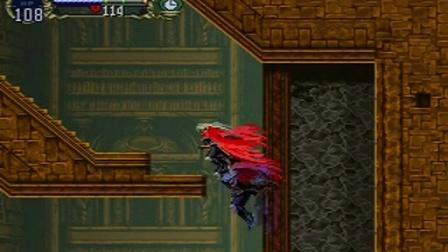 PS『Akumajou Dracula X - Gekka no Yasoukyoku』Alucard