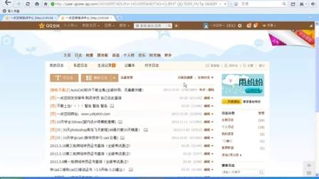 京外贸服装批发网站建设 北京网站建设公司
