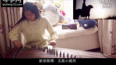 古筝名曲欣赏【西游记】主题曲《猴哥》+《敢问路在何方》+《白龙马》+《通天大道宽又阔》- 古筝名曲100首欣赏