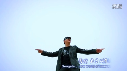 Seagate's China Operations...Truly Rock