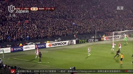 费耶诺德球迷闹事 罗马客场胜出 晚间体育新闻 150227
