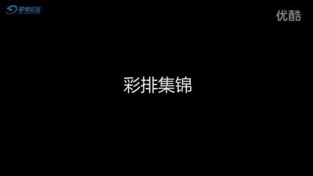 安志顺剪辑预告_2