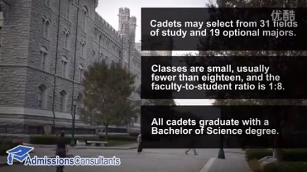 United States Military Academy 美国军事学院