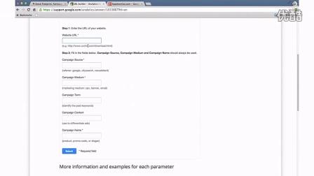 通过网址工具衡量社媒投资回报率How I_ Use URL builder to measure ROI on social media
