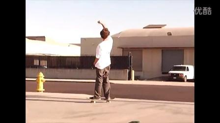 Shake Junt's  Skate Tank  part 1 of 3
