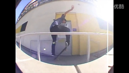 Shake Junt Skate Tank  Part 3 of 3