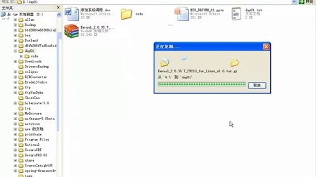 linux驱动开发_day01 am