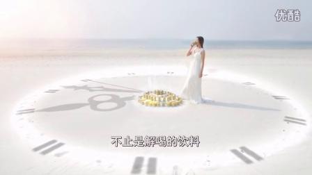 贵阳创意广告《美尔她》贵阳饮料广告-贵阳餐饮