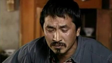 电视剧【怪王外传】01(主演:李大强)
