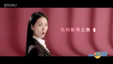 映前广告—河南无限映画—智联招聘30秒