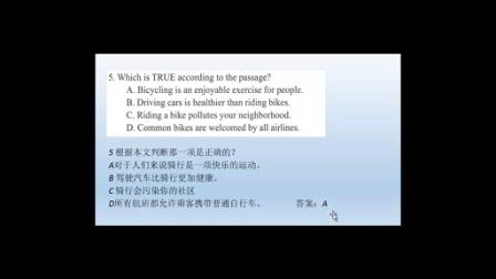 2015广西成人学位英语教材阅读专项1-3解析视频