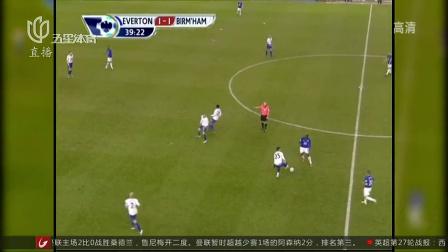 广东变阵妙笔还是败笔 晚间体育新闻 20150301 高清版