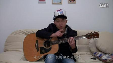 """""""豆哥""""民谣吉他教学第1课《吉他的构造与持琴姿势》"""