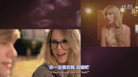 【TSCN】【中英字幕】VEVOCertified, Pt. 5:You Belong With Me (Taylor Commemtary)