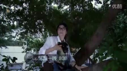 天眼 - 第 01 集預告 (TVB)