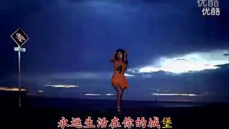 温柔与霸道 (DJ何鹏版) - 杭娇