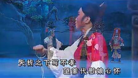林柔佳潮剧艺术专辑A之⒌老牛舔犊父心怀_标清