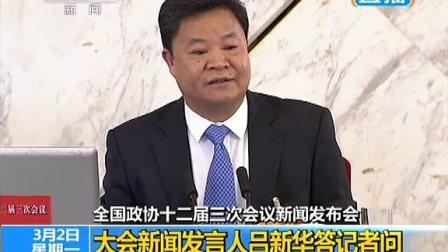 【信仰】中国新闻社中国新闻网记者:政府维护穆斯林群众的宗教信仰工作