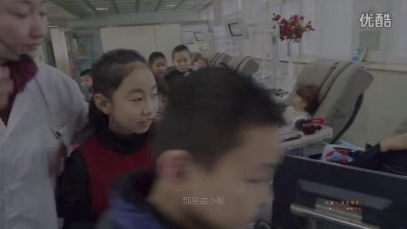"""2014.12.28""""大手牵小手让爱融合""""第二季"""