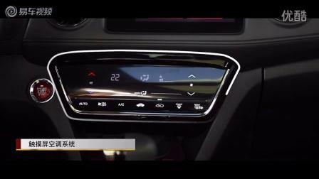 全新XRV常用功能操作指南 驾驶准备篇