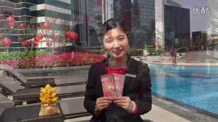 香港JW万豪酒店恭贺新春