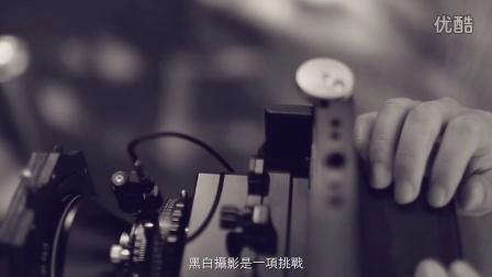 PhaseOne_Raymond Chak 的黑白影像世界