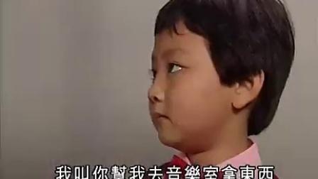 我和僵尸有个约会1粤语10