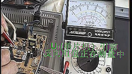 电磁炉维修视频_标清_标清