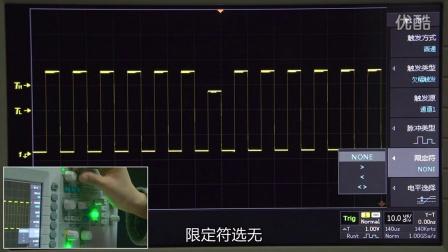 ZDS2022示波器使用教程之68:捕获欠幅波形的几种方法