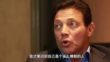 华尔街之狼 Jordan Belfort:The Wolf of Wall Street