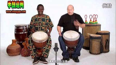 【非洲鼓教学】非洲鼓(Djembe)低音(Bass)的打法(手鼓谱网shougupu.com)