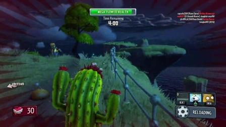 PS4 植物大战僵尸 花园战争 大帝解说 第25期 僵尸步兵的攀爬爱好