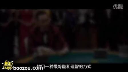 《监狱风云3之风起云涌》终极预告片暴走漫画官方完整版