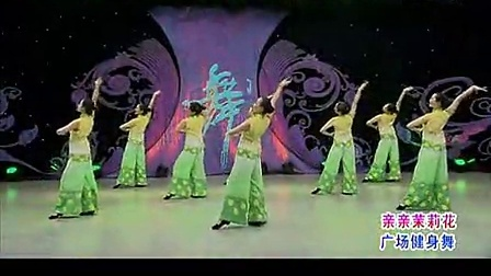 杨艺紫蝶广场舞 亲亲茉莉花 创意杨艺 编舞紫蝶 正反面动作演示 演唱李丹阳